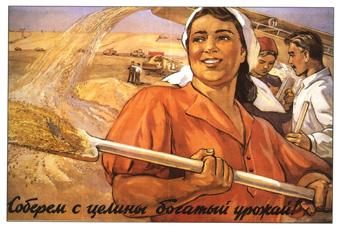 ООО Агрогарант -